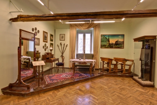 Muzeum Lat Szkolnych Stefana Żeromskiego