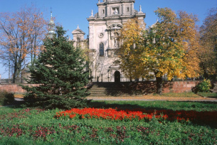 Katedra Kielecka