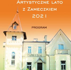 Oferta Wakacyjna - Dom Kultury Zameczek
