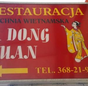 A-DONG-QUAN