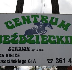 Centrum Jeździeckie ParkStadion