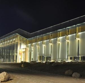 Centrum Geoedukacji (1.12.2018-30.06.2019 Rewitalizacja - zamknięcie wystawy stałej i kina 5D) Centrum Geoedukacji (1.12.2018-30.06.2019 Rewitalizacja - zamknięcie wystawy stałej i kina 5D)