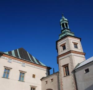 Pałac Biskupów Krakowskich - Muzeum Narodowe w Kielcach