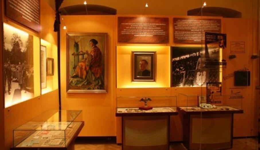 Mueum Historii Kielc