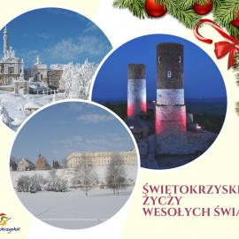 Godziny otwarcia atrakcji w Kielcach i okolicach podczas przerwy swiąteczno-noworocznej
